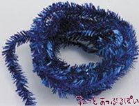 ガーランド ブルー 90cm MUL2492B