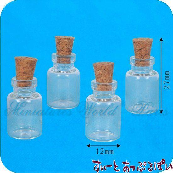 ガラスの小瓶 4個セット 高さ20mm MWDM159