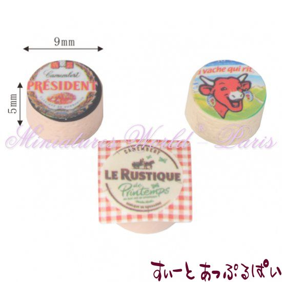フレンチチーズ MWDM186