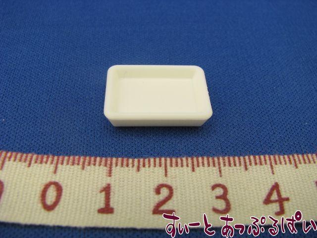 プラスチック製のチビトレイ 15x20mm 2枚セット MWDMT10