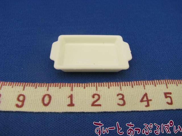 プラスチック製の白トレイ 中サイズ 22x30mm MWDMT14