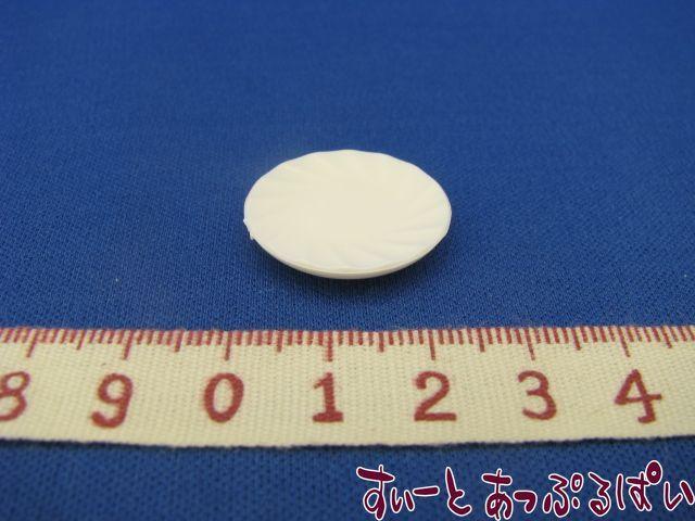 プラスチック製 ビクトリアンプレート 直径23mm 2枚セット MWDMT21