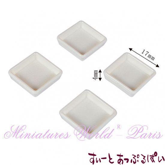 プラスチック製四角トレイ 4個セット 17x17mm MWDMT24