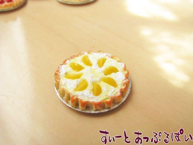 ピーチ&カスタードパイ パイ皿付き SMPIE002