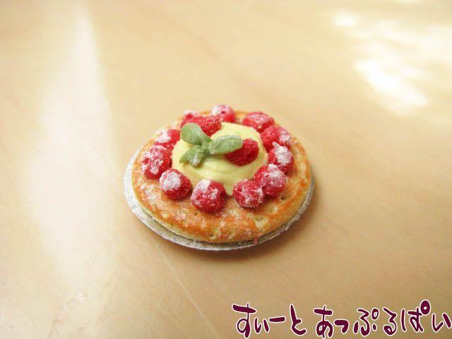 レッドベリー&カスタードパイ パイ皿付き SMPIE004