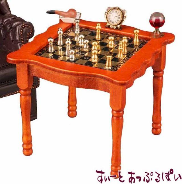 【ロイターポーセリン】 チェステーブル RP1825-1