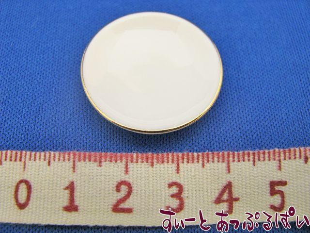 【ロイターポーセリン】 ロイターの白磁皿 直径29mm RP339-3