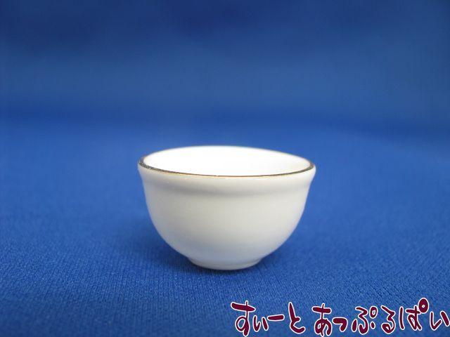 【ロイターポーセリン】 ロイターの白磁ボウル 直径24mm RP845-3