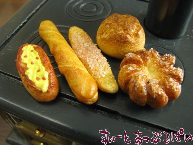 田舎パン 5個セット SMBL2