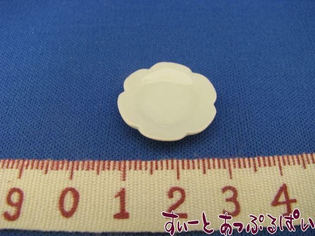陶器のお皿(小) 白花型  直径20mm VRRP2