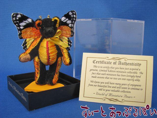 【World of Miniature Bears】  フラッターフラッシュ 世界限定2000体 WB1031