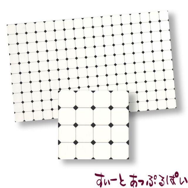 【スペイン製】 ドールハウス用タイルシート ブラックダイヤxホワイト 275x163 mm WM34363