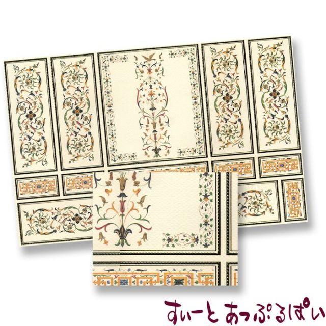 【スペイン製】 ドールハウス用 セクションパネル 400 x 265 mm WM34804