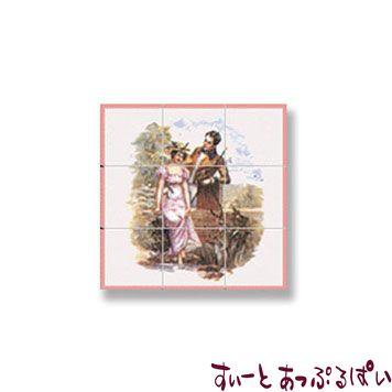 【スペイン製】 ドールハウス用 アクセントタイルシート 恋人たちの庭 40x40mm WM34871
