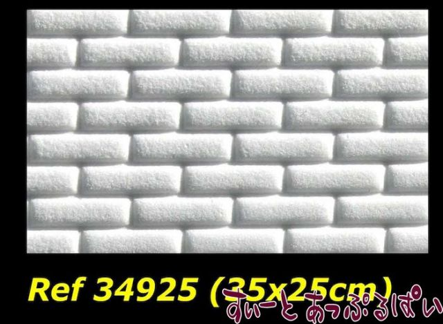 【スペイン製】 ドールハウス用テクスチャーシート レンガ(大) 327x233 mm WM34925