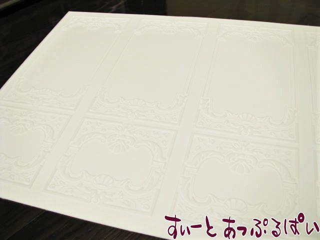 【スペイン製】 ドールハウス用テクスチャーシート ロアンホテルの壁 その2 350x230 mm WM34937