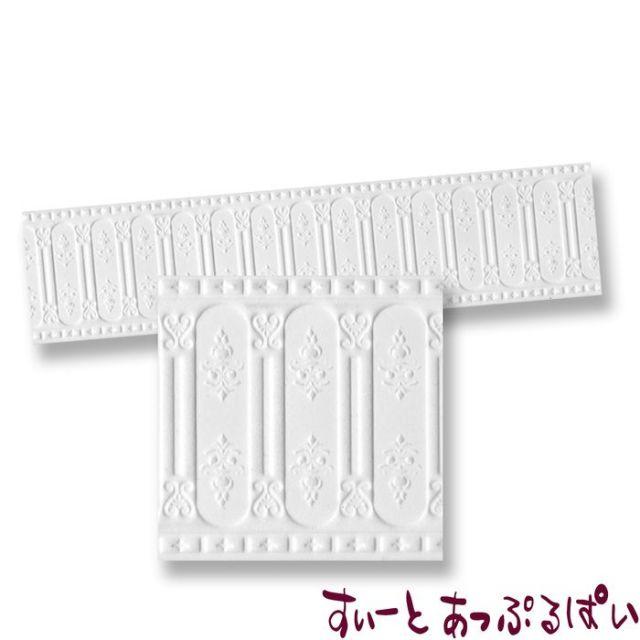 【スペイン製】 ドールハウス用テクスチャーシート ウェインスコット(腰壁) 350x85 mm WM34940