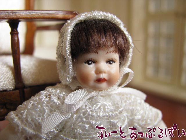【Heidi Ott】 ハイジオットドール 幼児 ホワイトカバーオール HO-XB503
