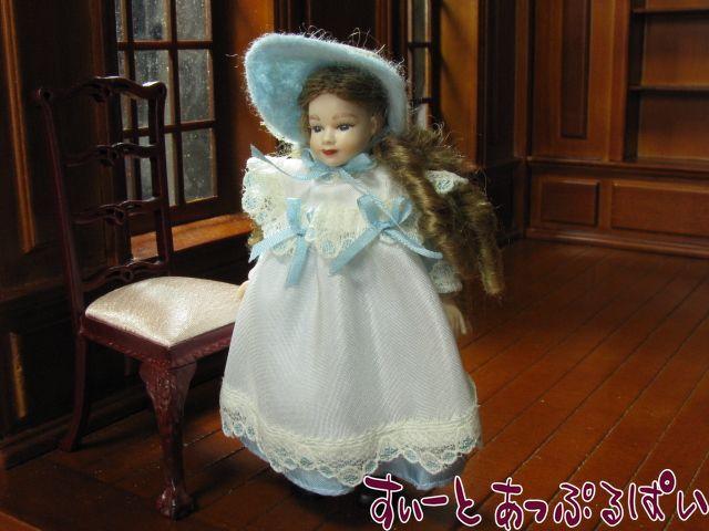 【Heidi Ott】 ハイジオットドール 少女 水色帽子 HO-XC07