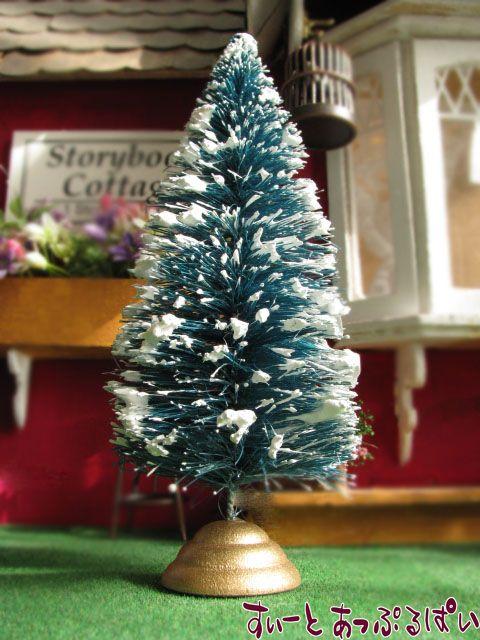 15cm クリスマスツリー ビッグスノー AZM6056SN