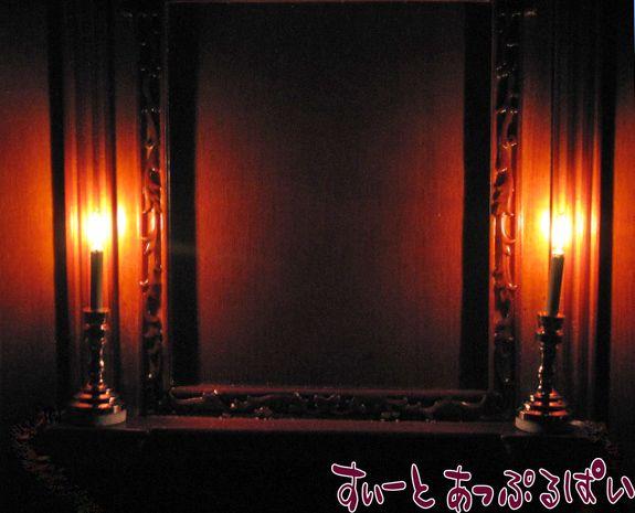 【12V照明】 燭台 2本セット 選べるカラー
