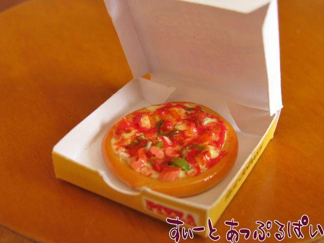 ボックス入りピザA SMFPZ2