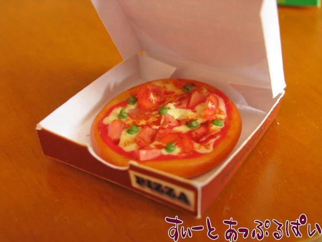 ボックス入りピザB SMFPZ3