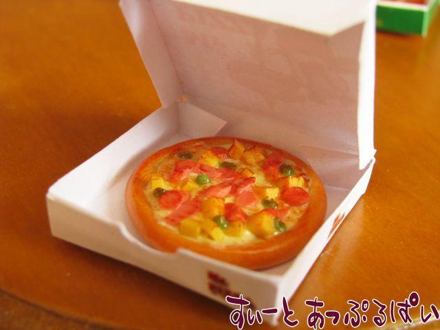 ボックス入りピザC SMFPZ4