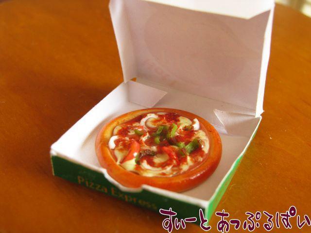 ボックス入りピザD SMFPZ1