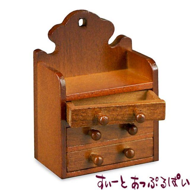 【ロイターポーセリン】 ウォールボックス 小物無し RP1791-9