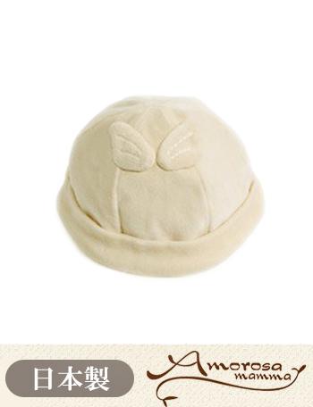 【メール便可】Amorosa mamma 天使の糸 ライトベロアのファーストエンジェルフード aa022 ベビー帽子/ベビーフード [M便 6/6]【日本製】