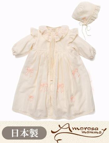 Amorosa mamma オーガニックコットンガーゼのリボンセレモニードレスセット(ピンク) ac002 【日本製】 [送料無料]
