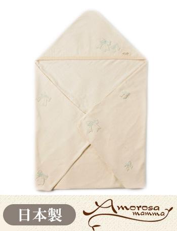 Amorosa mamma オーガニックコットン リボンのアフガン ブルー ac028 赤ちゃん/ベビー/おくるみ/フードつき 【日本製】