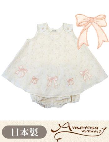 Amorosa mamma 天使の糸 オーガニックコットン ガーゼのサンドレス&パンツの2点セット 80cm りぼん ah047 ベビー服 【日本製】