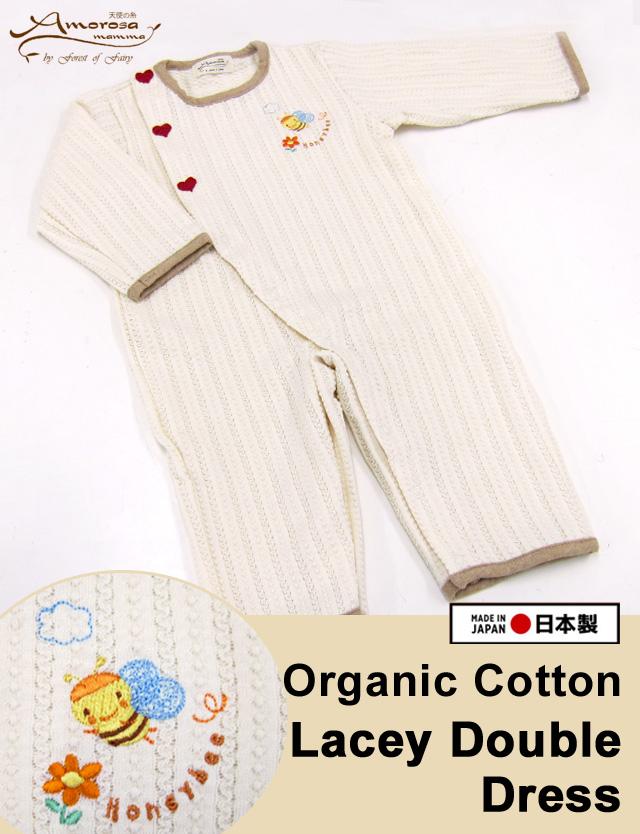 【日本製】オーガニックコットン100% ミツバチ レーシーニットの兼用ドレス ah122 出産祝いやプレゼントにおすすめ!