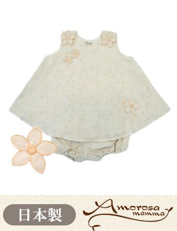 Amorosa mamma 天使の糸 オーガニックコットン ガーゼのサンドレス&パンツの2点セット 80cm フラワー ar006 ベビー服 【日本製】