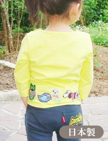 デザイナーズ ギルド アニマルモチーフ バック刺繍カットソー dg3012 ベビーウェア/トップス/長袖 【日本製】