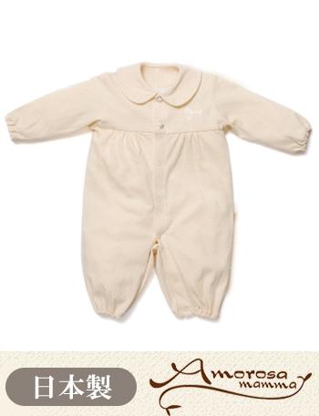 Amorosa mamma 天使の糸 ライトベロアのセーラー兼用ドレス aa024 ベビー服 【日本製】