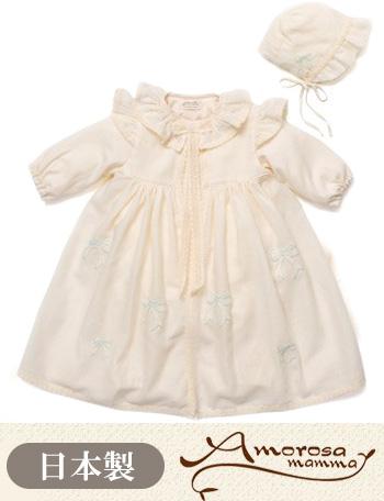 Amorosa mamma オーガニックコットンガーゼのリボンセレモニードレスセット(ブルー) ac001ベビー服 【日本製】 [送料無料]