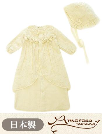 Amorosa mamma 天使の糸オーガニックコットン プチローズのセレモニードレスセット 50-60cm ac009 ベビー服/ 【日本製】