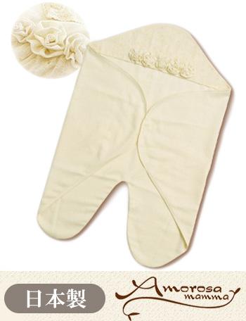 Amorosa mamma 天使の糸 オーガニックコットン プチローズのアフガン ac010 ベビー服/おくるみ 【日本製】