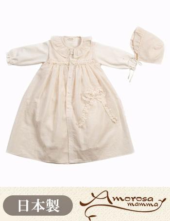 Amorosa mamma 天使の糸 クシュクシュリボンのセレモニードレスセット ac020 【日本製】 [送料無料]