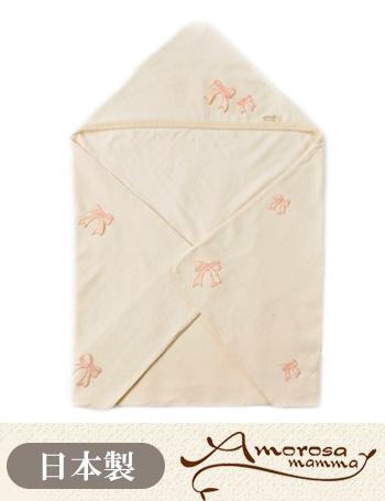 Amorosa mamma オーガニックコットン リボンのアフガン ピンク ac029 赤ちゃん/ベビー/おくるみ/フードつき 【日本製】