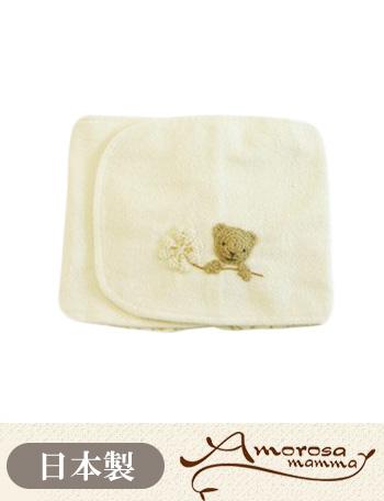 【メール便可】Amorosa mamma 天使の糸 オーガニックコットン はらまき くまモチーフ ag141 ベビー服/はらまき [M便 6/6]【日本製】