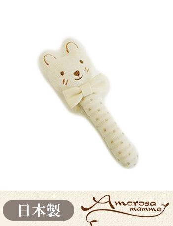 【メール便可】Amorosa mamma 天使の糸 オーガニックコットン にぎにぎスティック ag166 うさぎ/ベビー/おもちゃ/ラトル/ガラガラ [M便 3/6]【日本製】