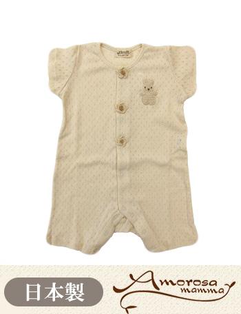 Amorosa mamma 天使の糸 オーガニックコットン エリゼのカバーオール 70cm うさぎ ah044 ベビー服 【日本製】