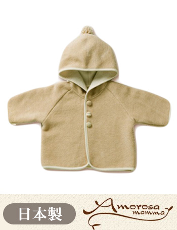 オーガニックコットン フリースのパーカー モカ ah051ベビー服/アウター【単品/お名前入れなし】 【日本製】