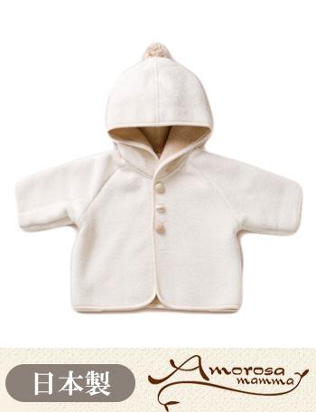 オーガニックコットン フリースのパーカー オフホワイト ah052 ベビー服/アウター 【単品/お名前入れなし】 【日本製】