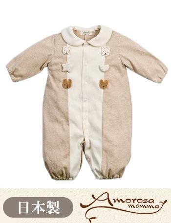 Amorosa mamma 天使の糸 オーガニックコットン 天竺ボーダーの兼用ドレス ウサギ ah061 【日本製】