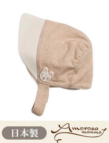 Amorosa mamma 天使の糸 オーガニックコットン 天竺ボーダーボンネット ウサギ ah067 【日本製】